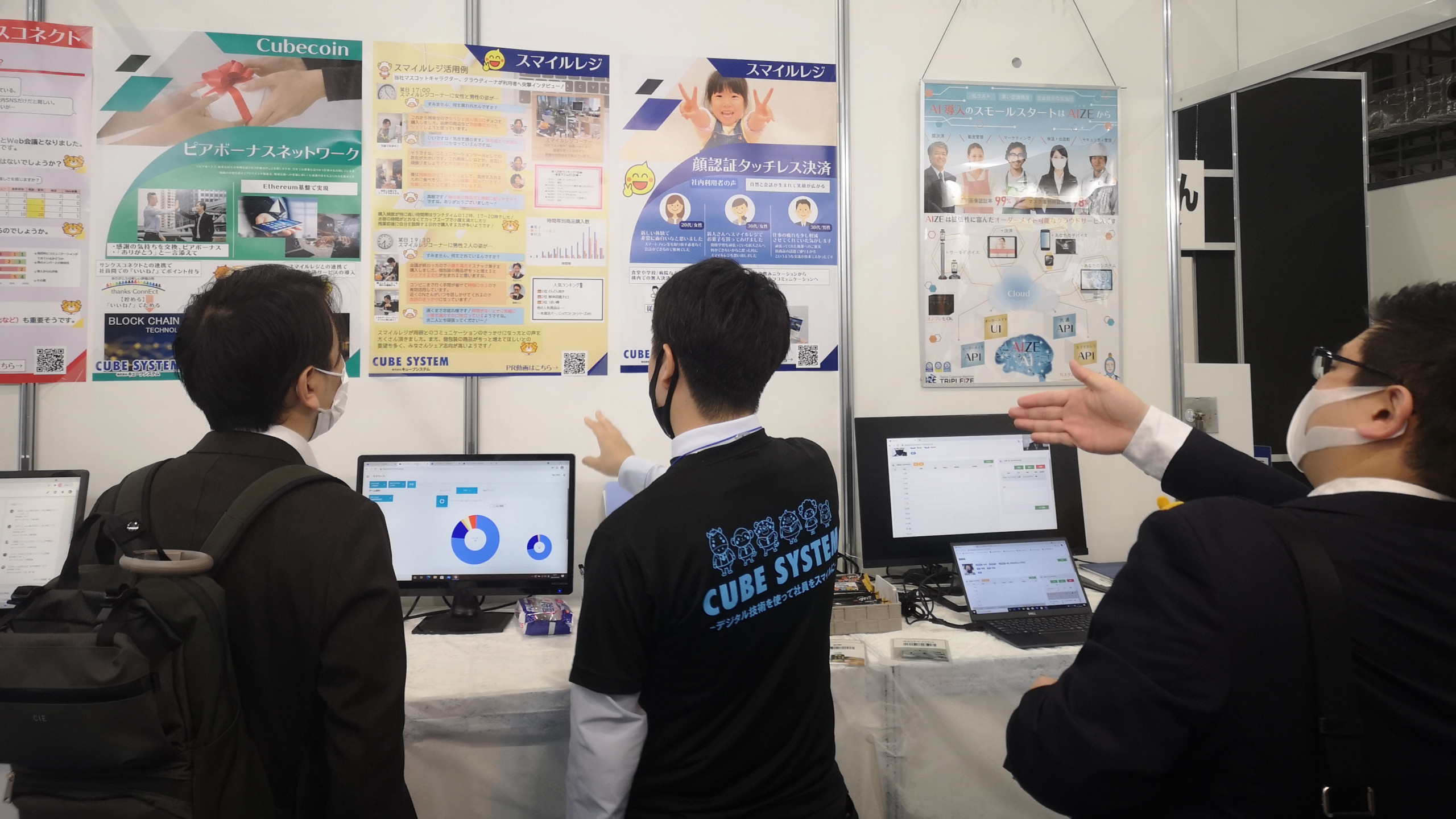 "We exhibited at ""2nd Blockchain EXPO [Spring]""!"